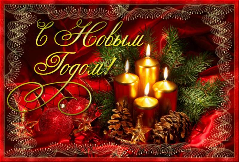С Новым Годом коллеги.Новый год и Рождество 2017