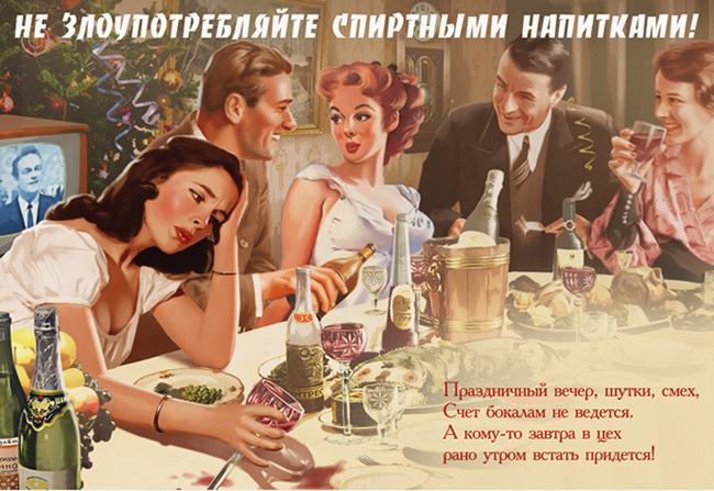Картинка Праздничный вечер из коллекции Обои для рабочего стола Иллюстрации