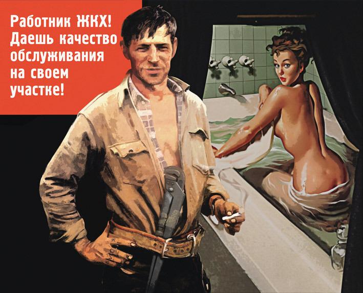 Девушка в ванной - Иллюстрации