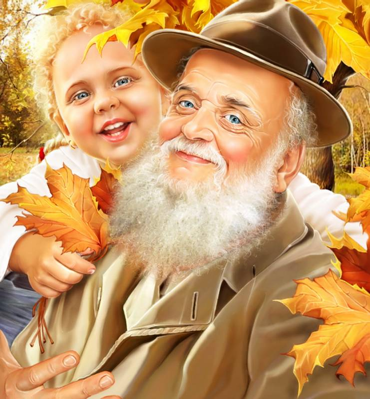 Дедушка.Иллюстрации