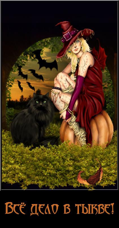 Картинка Хэллоуин из коллекции Обои для рабочего стола Иллюстрации