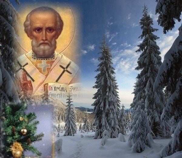 День святителя Николая Чудотворца.Открытки к праздникам
