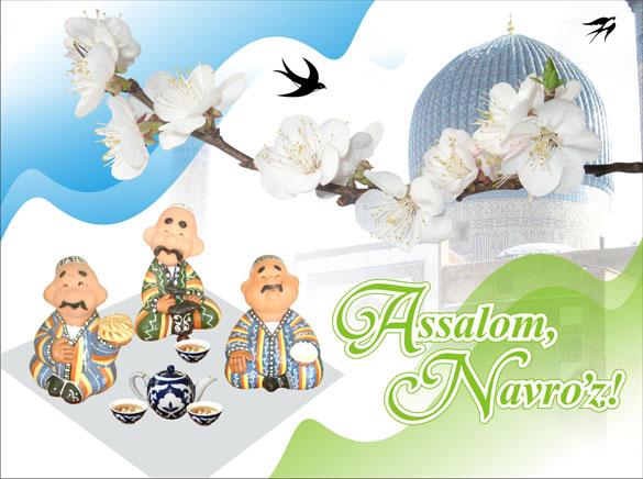 С Праздником Навруз!.Открытки к праздникам