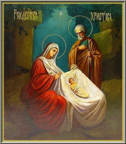 РОЖДЕСТВО ХРИСТОВО.Религиозные открытки