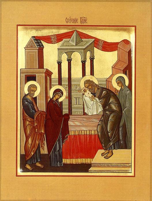Сретение Господне.Религиозные открытки