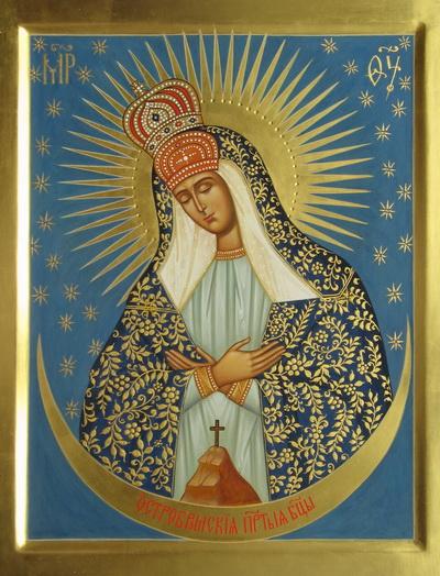 День Виленской иконы Божией Матери.Религиозные открытки