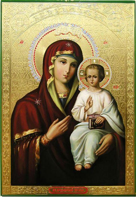 Икона Божьей Матери Виленская.Религиозные открытки