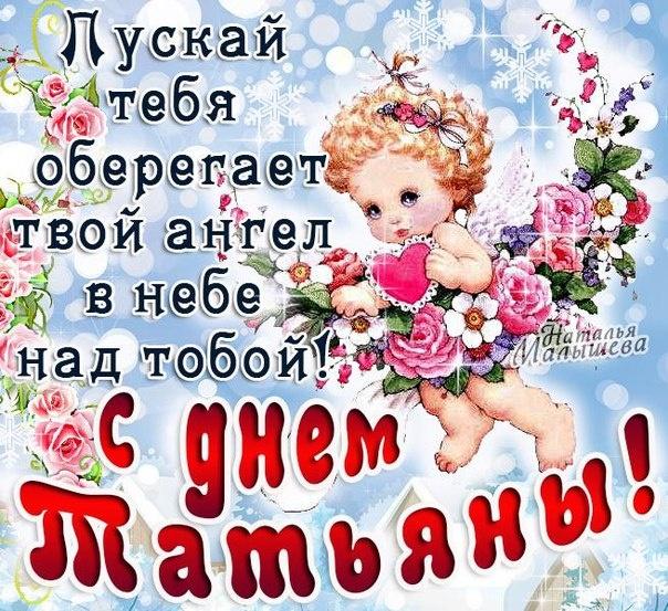 КрасоткаПро: гель-лаки, маникюр, косметика ВКонтакте 17